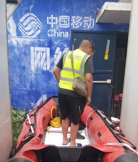 连云港移动人坚决打好防汛通信保障这场硬仗