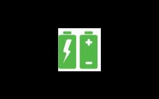 锂聚合物电池首次充电注意事项