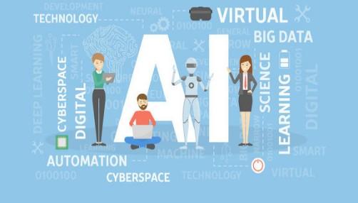 人工智能技术对企业软件的开发有何影响?