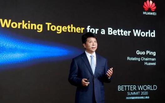 華為郭平宣布全球5G用戶超過9000萬 臺積電躋身全球市值前十大公司