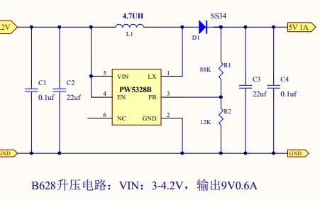 B628高效升压芯片锂电池升压5V和9V电路原理图免费下载
