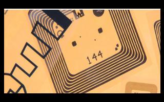 如何实现RFID酒店智能引导系统的方案