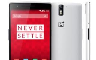 一加One即将运行Android 10