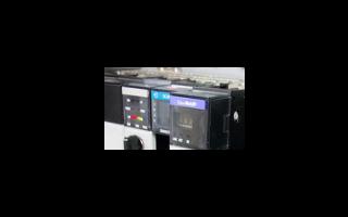 實現一個PLC控制系統設計的步驟有哪些