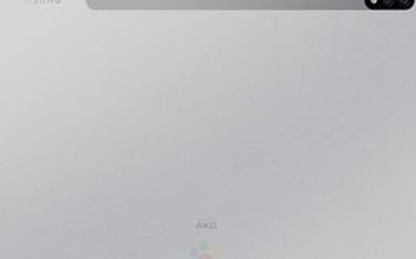 三星的下一个旗舰平板电脑是Galaxy Tab S7系列