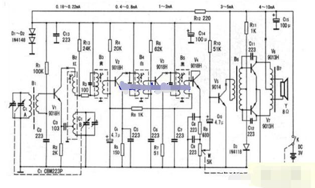 简单的分立元件设计的中波收音机电路图