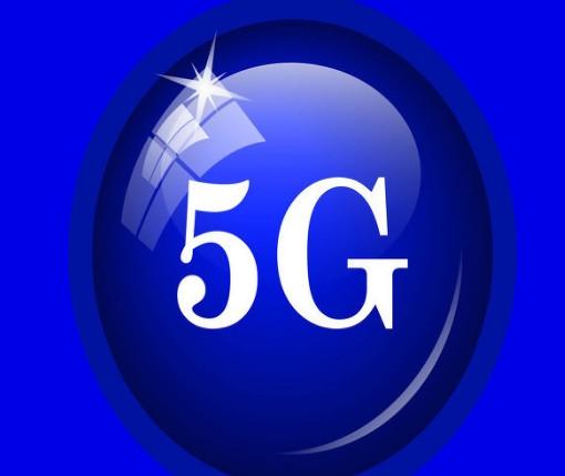 5G业务需求推动无线通信技术发展