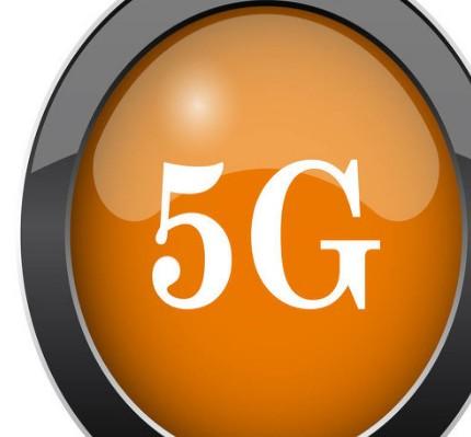 惠州市召開加快5G產業發展第四次聯席會議