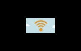 无线接入点是什么意思_无线接入点和路由器有什么区别