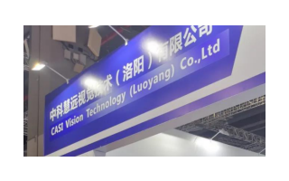 精密检测设备助力中国智造 中科慧远上海DIC EXPO显示展完美收官