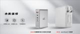 Nubia推出的另一种产品是具有三个充电端口的120W GaN充电器