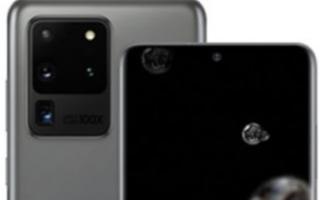 三星的2020年Galaxy S20旗舰系列采用了Galaxy S20 Ultra