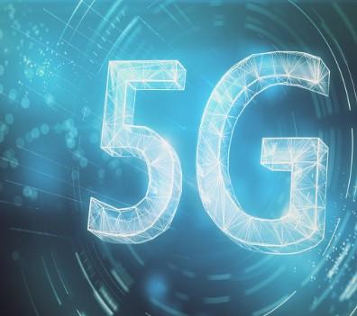 河南省加快推进5G各项重点工作