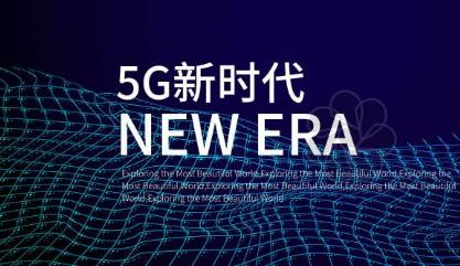 越南的5G网络预计将在政府和监管机构的支持下拥有...