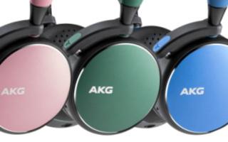 三星今天宣布了一批采用AKG音频技术的耳机