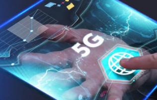 我国5G商用发展加速前行,成为驱动经济增长的新引...