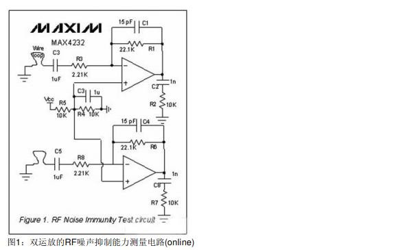 RF抑制能力测量技术RF电波暗室测量装置的详细资料说明