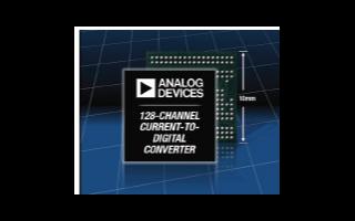 ADAS1128模拟前端满足低噪声性能和更高层CT系统的要求