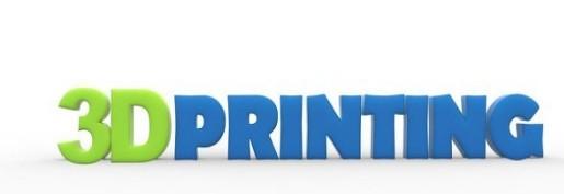 ILS 3D打印技术可以在同一打印运行中烧结多种粉末