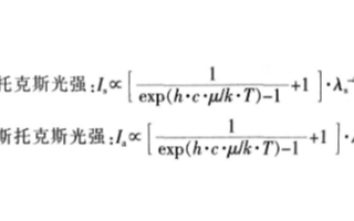 基于拉曼散射的测温系统的改善和方案设计