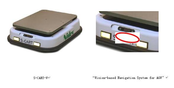 """搭载影像解析系统的无人搬运车""""S-CART""""正式发售"""