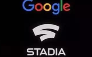 Google Stadia測試4G和5G游戲流