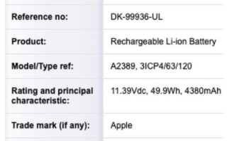 苹果Mac续航时间或增加 芯片或采用5nm工艺搭载49.9Wh电池