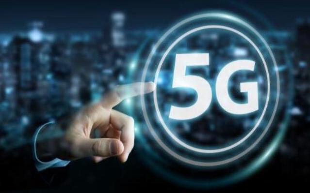 成本高!芯片贵!5G商用模式遭遇哪些极限挑战?