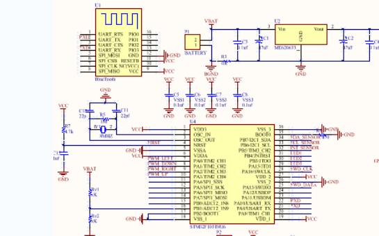 使用STM32单片机实现无人机的源代码和原理图资料合集