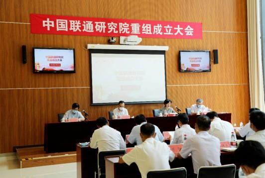 中国联通:加强四大能力建设