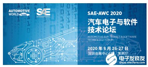 乘新基建东风,NEPCON ASIA 2020同期活动解读行业机遇