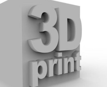 3D打印在制造业中的应用范围