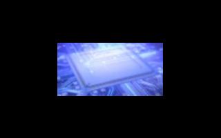 mcu芯片是指什么芯片_mcu芯片概念股