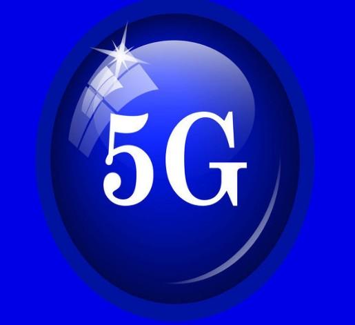工信部明確下一步任務,讓5G真正發揮支撐作用