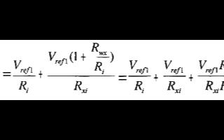 精密线性恒流仪的设计和应用分析