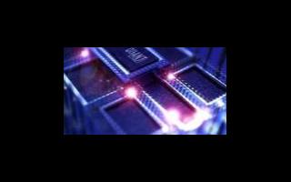 嵌入式微处理器的选择原则_嵌入式微处理器的特点