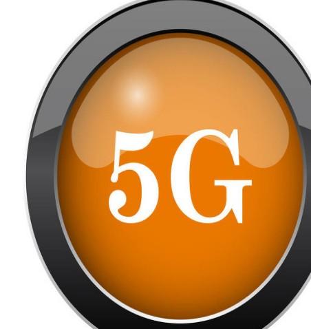 5G智慧新時代將迎來全新社會商業形態