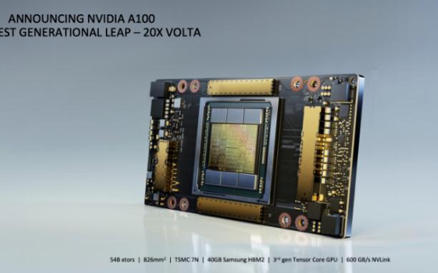 性能提升20倍!NVIDIA A100 GPU打破16项AI芯片性能记录