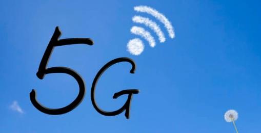 广东省将加强5G通信网络设施共建共享