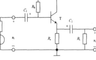 射极输出器静态工作点的稳定性影响分析和研究