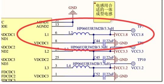 基于FPGA系统的DDR2电路设计