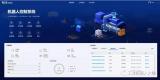 快讯:海康机器人发布全新机器人控制系统