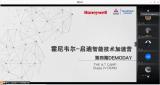 快讯:华为云发布EI工业智能体2.0