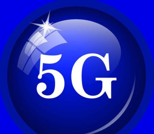 5G小基站和泛在无线网络怎样融合?