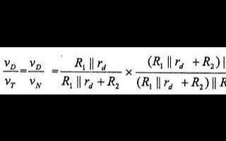 环路增益T在运算放大器中的作用和对电路稳定性影响...