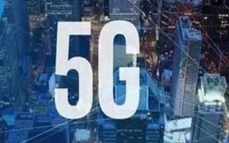 浅谈5G如何�F在恐怕�不行推动安防行业的布局
