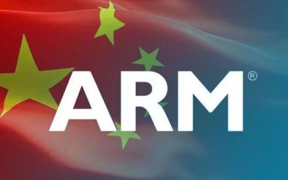 Arm公司回应Arm中国罢免事件进展
