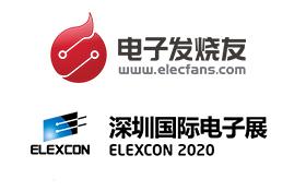 Elexcon2020視頻采訪直播:國產MCU如何抓住潛力市場,提升市場占有率?