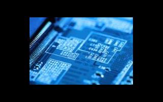 ic芯片是什么意思_ic芯片分类