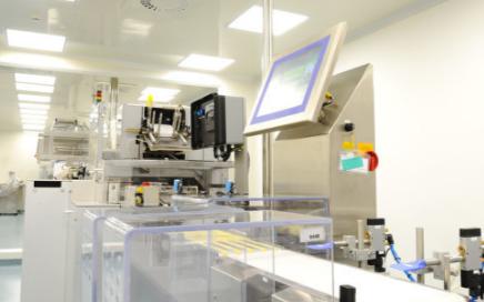 RFID生产线管理系统解决方案的设计以及特点
